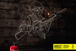 Air per Amnesty International - thumbnail_1