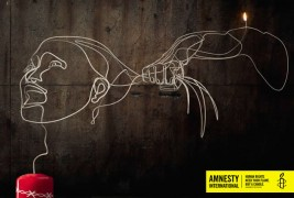 Air per Amnesty International - thumbnail_3
