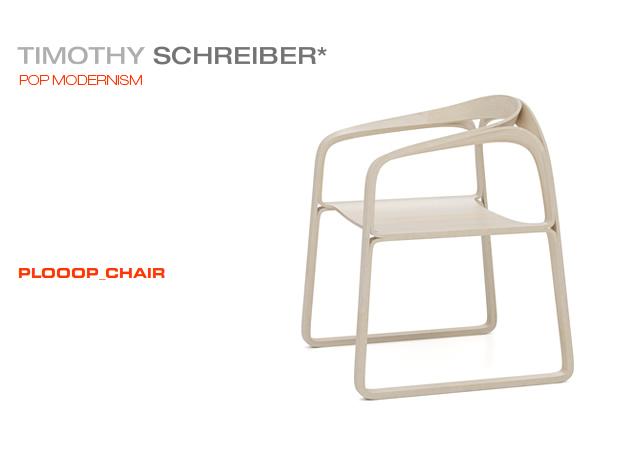 plooop chair it themag