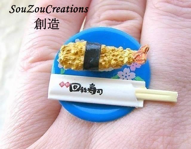 SouZou Creations