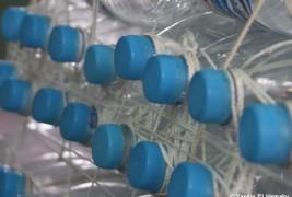 Air chair - thumbnail_1