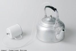 Kettle lamp - thumbnail_2