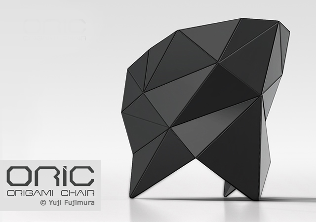 ORIC origami chair