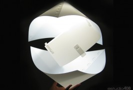Piel & foco Lamp - thumbnail_5