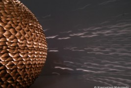 Urchin lamp