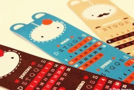 Thais Navarro 2012 calendars