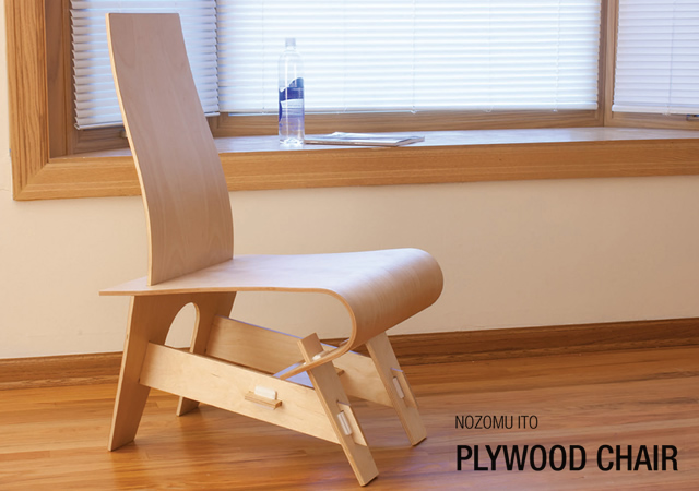Plywood chair by Nozomu Ito