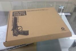 BoxCraft Rubber gun - thumbnail_3