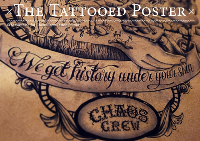 Tattooed poster a retrospective to 2011