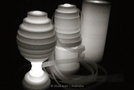 Baum lamp - thumbnail_1