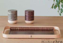 Hanagasumi table ware - thumbnail_5
