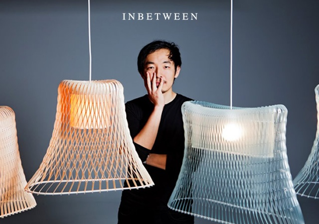 One piece of lamp | Image courtesy of Inbetween