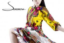 Alyona Serebrova primavera/estate 2013 - thumbnail_1