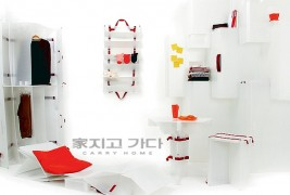 Carry Home: folding furniture - thumbnail_2
