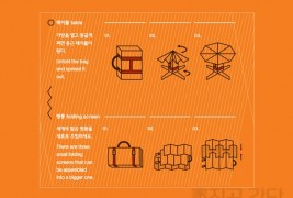 Carry Home: folding furniture - thumbnail_8