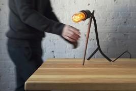Kaji lamp - thumbnail_3