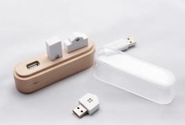 Hub USB Maison - thumbnail_1