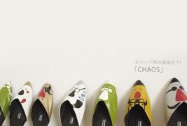 Le pantofole Chaos - thumbnail_4