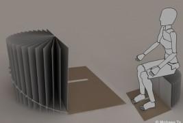 Portable BackRest - thumbnail_4
