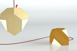Cobe lamp - thumbnail_1