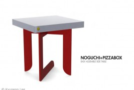 Noguchi+Pizzabox table - thumbnail_1