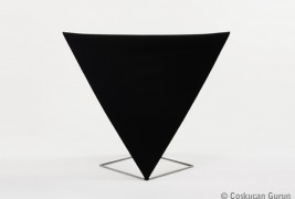 Kinetic Leisure lounge chair - thumbnail_1