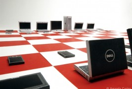 Mac vs PC chess