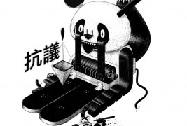 Uberkraaft Illustratore - thumbnail_4