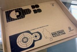BoxCraft Rubber gun - thumbnail_5