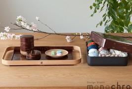 Hanagasumi table ware - thumbnail_2
