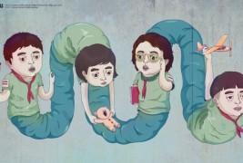 Illustrazioni by Veiray Zhang - thumbnail_2