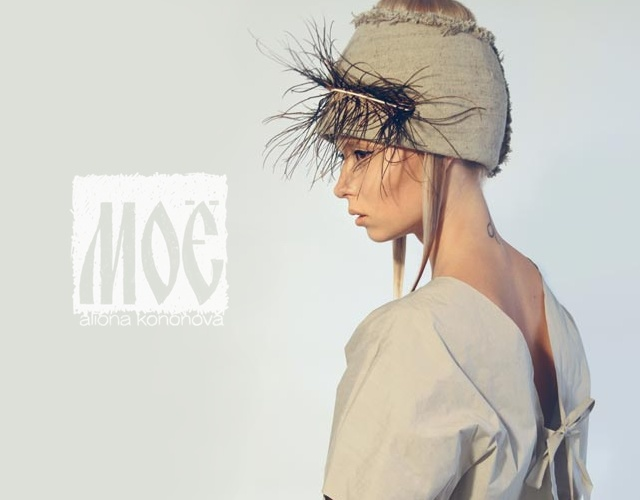 Moe spring/summer 2013 | Image courtesy of Moe by Aliona Kononova