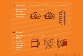 Carry Home: folding furniture - thumbnail_6