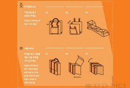 Carry Home: folding furniture - thumbnail_7