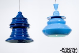 Solid Spin lamps - thumbnail_5