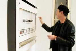 Designomat design distributor - thumbnail_7