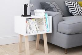 UNO bedside table - thumbnail_1